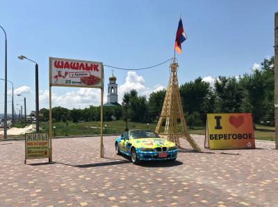 Фото обьекта Кафе Шашлык у Армена №175631