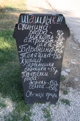 Фото обьекта Шашлычная у Эльдара №215444
