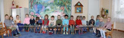 Фото обьекта Детский сад № 26 Парус №217090
