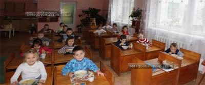 Фото обьекта Детский сад № 26 Парус №217091