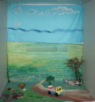 Фото обьекта Детский сад № 26 Парус №217094