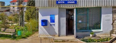 Фото обьекта Отделение почтовой связи Береговое №217153