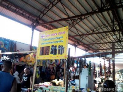 Фото обьекта Рынок №221685