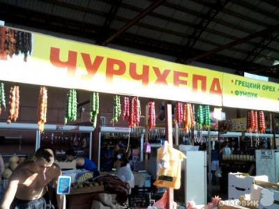 Фото обьекта Рынок №221686