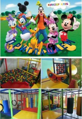 Фото обьекта Детский игровой комплекс Киндер Клуб №206166