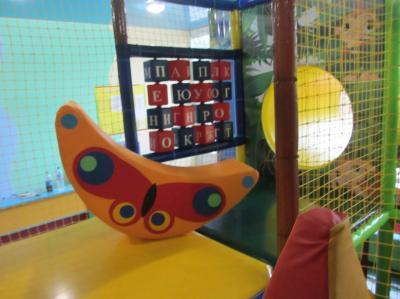 Фото обьекта Детский игровой комплекс Киндер Клуб №206169