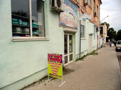 Фото обьекта Детский мир Дашенька №206242
