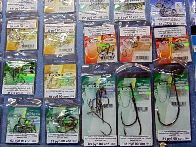 Фото обьекта Магазин для рыбалки и подводной охоты АКВАТОРИЯ ТАРХАНКУТ №206272