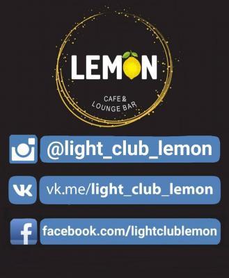 Фото обьекта Lemon  №216213