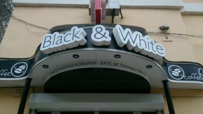 Фото обьекта Black & White №216590