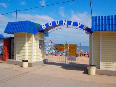 Фото обьекта Пляж Баунти  №125718