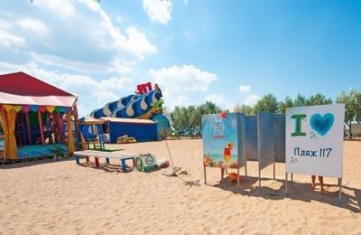 Фото обьекта Пляж 117 №221192