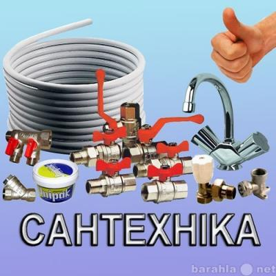 Фото обьекта маГАЗин газового оборудования и запчастей,сантехника,водопровод №211844
