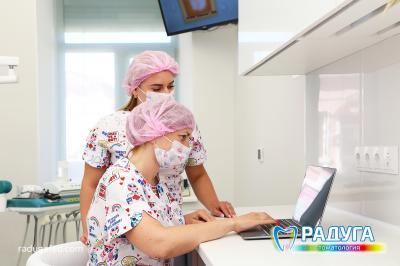 Фото обьекта Стоматология Радуга №223024
