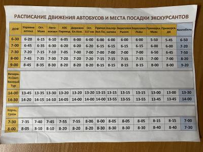 Фото обьекта Экскурсия в Бахчисарай – Столица Крымского Ханства №223530