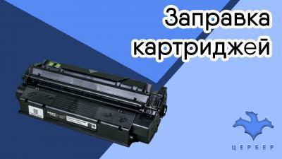 Фото обьекта Видеонаблюдение Цербер №226631