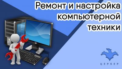 Фото обьекта Видеонаблюдение Цербер №226632