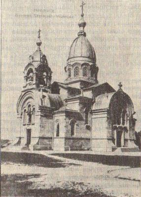 Фото обьекта Казанский собор №220344