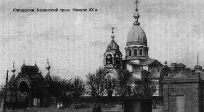 Фото обьекта Казанский собор №220345