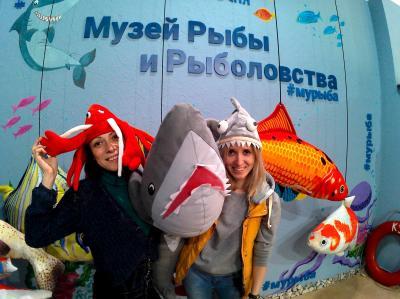 Фото обьекта Музей Рыбы и Рыболовства №140606