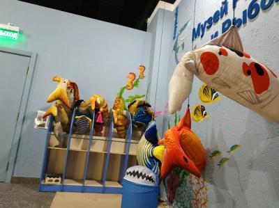 Фото обьекта Музей Рыбы и Рыболовства №219814