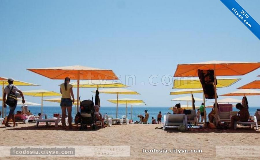 На Жемчужном пляже