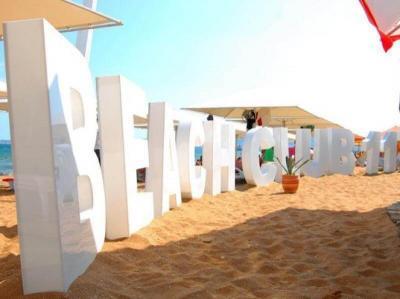 Фото Пляж 117 №167627