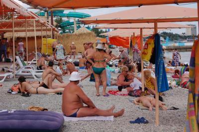 Фото Пляж Камешки  №167653