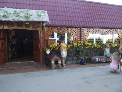 Фото обьекта Ресторан Шинок №148983