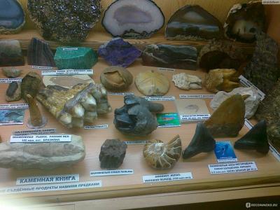 Фото обьекта Музей истории и природы Кара-Дага №218508