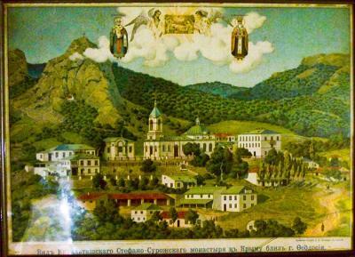 Фото обьекта Кизилташский мужской монастырь №218816
