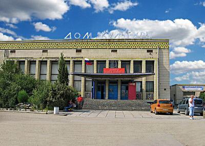 Фото обьекта Дом культуры №217124