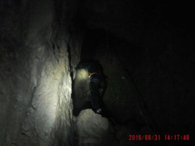 Фото обьекта Дайвинг в пещеру Федэля. №140578