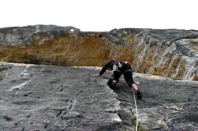 Фото обьекта Альпинистские восхождения №140664