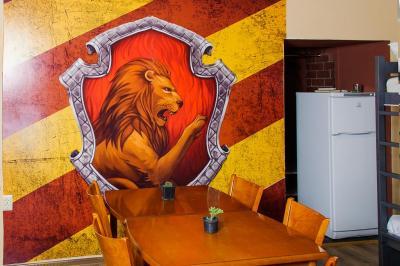 Фото номера Hogwarts №172579