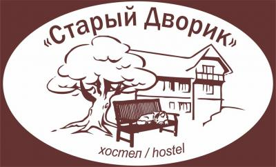Фото обьекта Старый Дворик №170848