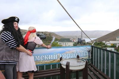 Фото обьекта Отдых на пиратском корабле №211414