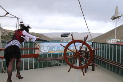 Фото обьекта Отдых на пиратском корабле №211416