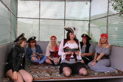 Фото обьекта Отдых на пиратском корабле №211479