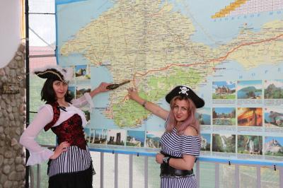 Фото обьекта Отдых на пиратском корабле №217907