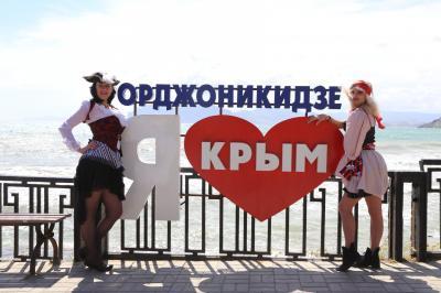 Фото обьекта Отдых на пиратском корабле №217943