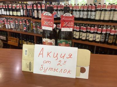Фото обьекта Алкогольный магазин Коктебель №222639