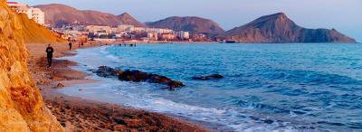Фото Пляж за старой лодочной №169096