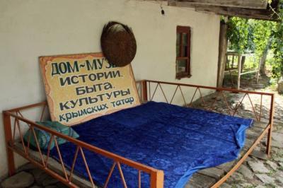 Фото обьекта Крымскотатарский музей №211239