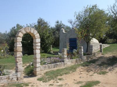Фото обьекта Турецкий фонтан №165318